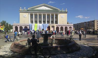 2014 Усть-Катав (Сентябрь)