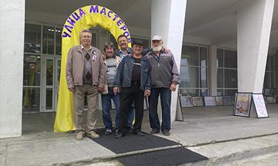 2014 Юрюзань (Сентябрь)