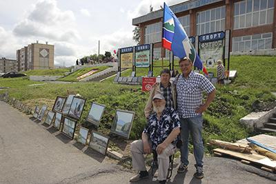2017 Катав-Ивановск (июль)
